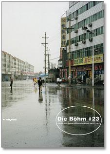 Boehm23