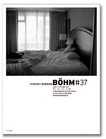 Boehm37