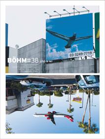 Boehm38_Innout