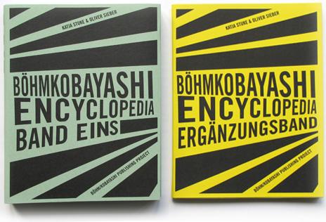 BoehmKobayashiEncyclopedia
