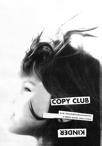 kindercopyclub